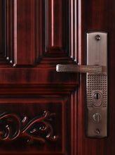 Zamek drzwiowy