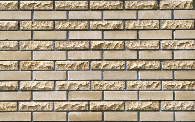 Ogrodzenie murowane z cegły